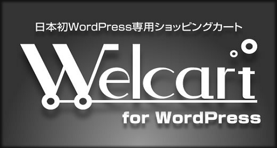 WECOBASE STORE